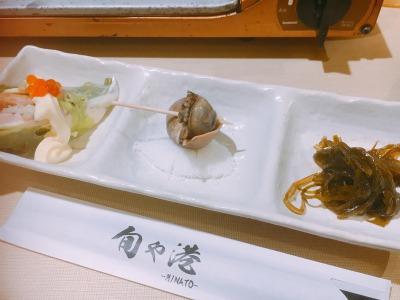 港 みなと 渋谷店の画像02