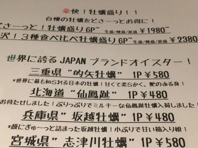 渋谷 KAIRI かいりの画像02