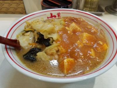 蒙古タンメン中本 渋谷店の画像02
