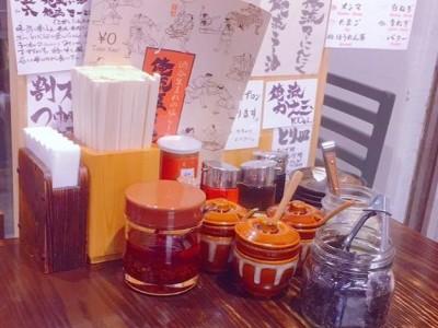 俺流塩らーめん 東急本店前の画像02